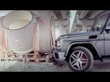 Парковка - Реклама Mercedes-Benz G-Class